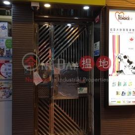 134 Tung Choi Street,Mong Kok, Kowloon
