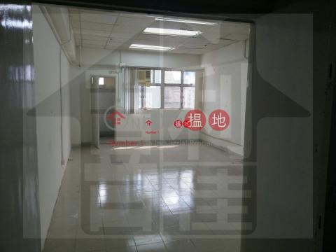 喜利佳工業大廈|沙田喜利佳工業大廈(Haribest Industrial Building)出租樓盤 (charl-02327)_0
