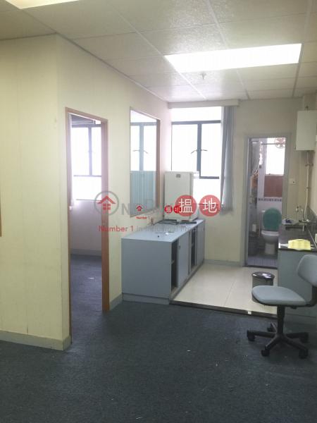 華樂工業中心|沙田華樂工業中心(Wah Lok Industrial Centre)出租樓盤 (newpo-03694)