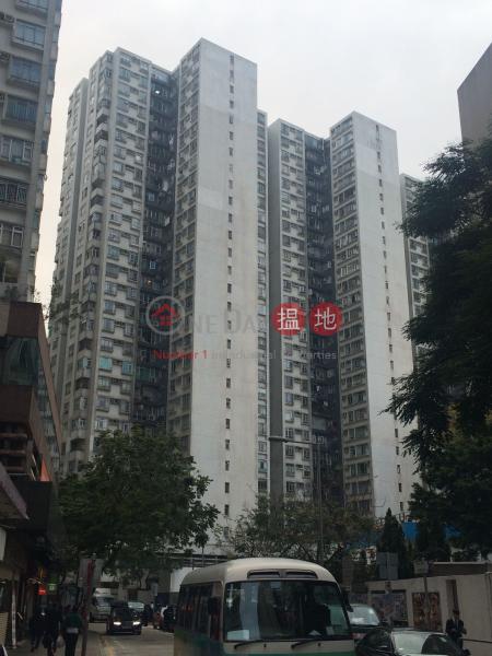 City Garden Block 1 (Phase 1) (City Garden Block 1 (Phase 1)) North Point|搵地(OneDay)(1)
