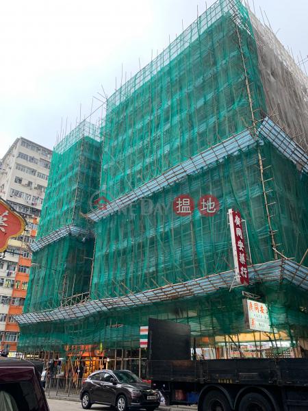 72 Lok Shan Road (72 Lok Shan Road) To Kwa Wan|搵地(OneDay)(1)