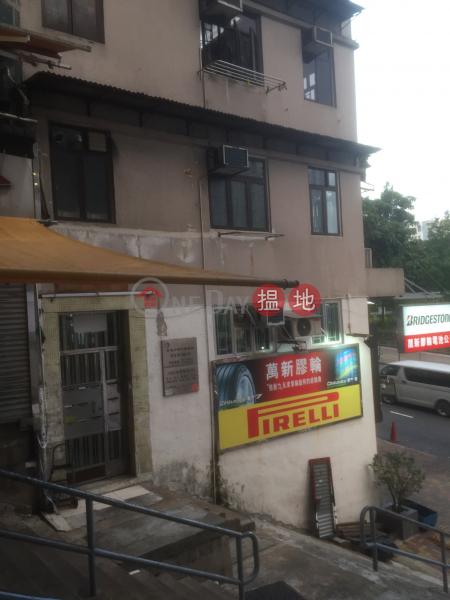 Gomme House (Gomme House) Tsz Wan Shan|搵地(OneDay)(3)