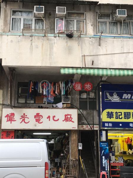 海壇街182號 (182 Hai Tan Street) 深水埗|搵地(OneDay)(2)