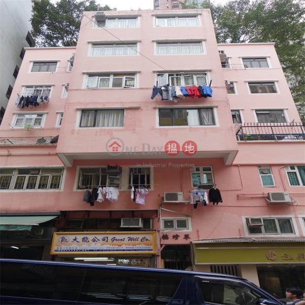 Chea Jun Building (Chea Jun Building) Wan Chai|搵地(OneDay)(4)