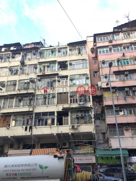 大埔道160A號 (160A Tai Po Road) 深水埗|搵地(OneDay)(1)