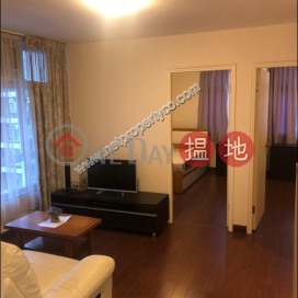 Modern Homely Styled Apartment 東區順安閣 (29座)((T-29) Shun On Mansion On Shing Terrace Taikoo Shing)出租樓盤 (A070407)_0