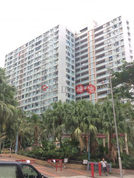 Wang Leung House, Wang Tau Hom Estate (Wang Leung House, Wang Tau Hom Estate) Wang Tau Hom|搵地(OneDay)(1)