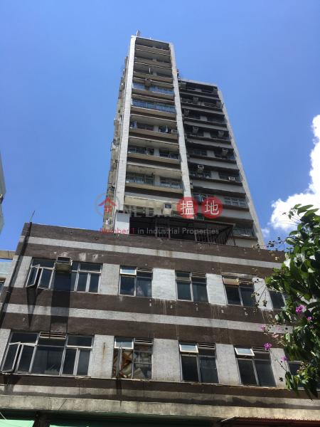 Cheong Sing Building (Cheong Sing Building) Yuen Long|搵地(OneDay)(2)