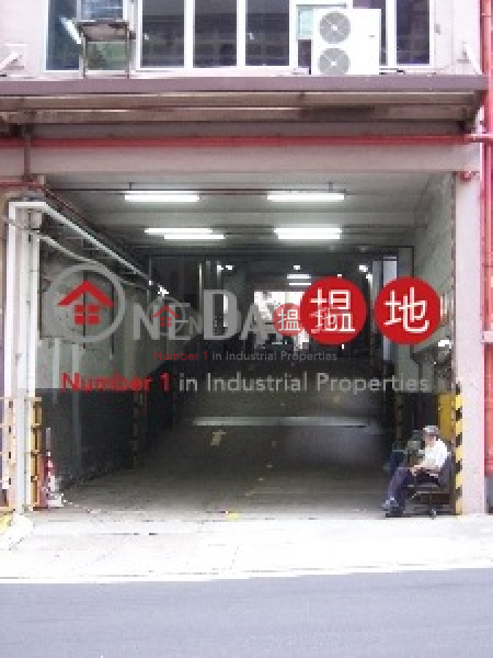 Mai On Industrial Building, 17-21 Kung Yip Street | Kwai Tsing District | Hong Kong Sales | HK$ 73.98M