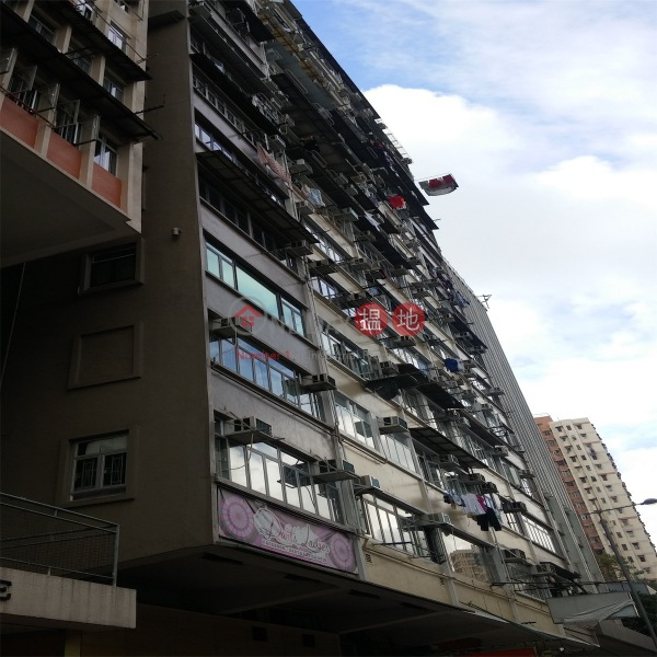 Kapop Mansion (Kapop Mansion) Tsuen Wan East|搵地(OneDay)(2)