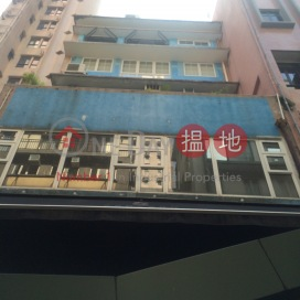 18 Shelley Street,Soho, Hong Kong Island