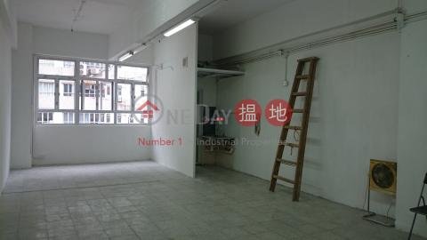 Wah Lok Industrial Centre Sha TinWah Lok Industrial Centre(Wah Lok Industrial Centre)Rental Listings (charl-02632)_0