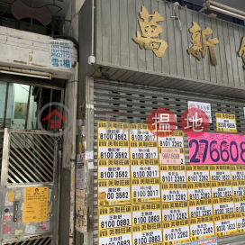 22 KOWLOON CITY ROAD,To Kwa Wan, Kowloon