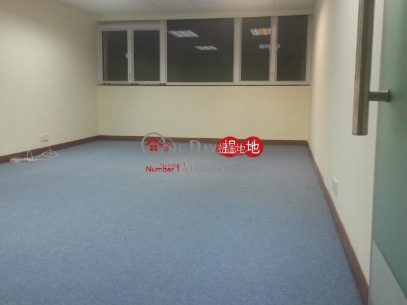 CAMELPAINT BUILDING, Camel Paint Building 駱駝漆大廈 Rental Listings | Kwun Tong District (wendy-05667)