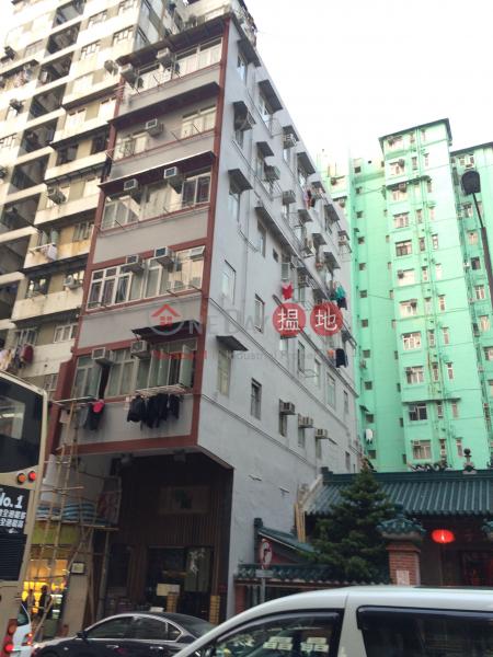 200 Yu Chau Street (200 Yu Chau Street) Sham Shui Po 搵地(OneDay)(1)