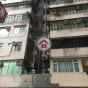 海殿大廈 (Hoi Deen Court) 銅鑼灣|搵地(OneDay)(2)