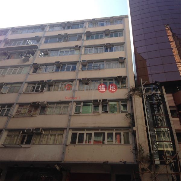87-89 Queen\'s Road East (87-89 Queen\'s Road East) Wan Chai|搵地(OneDay)(4)