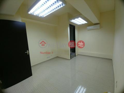 N/A Kwun Tong DistrictMai Gar Industrial Building(Mai Gar Industrial Building)Rental Listings (DANIE-6870782762)_0
