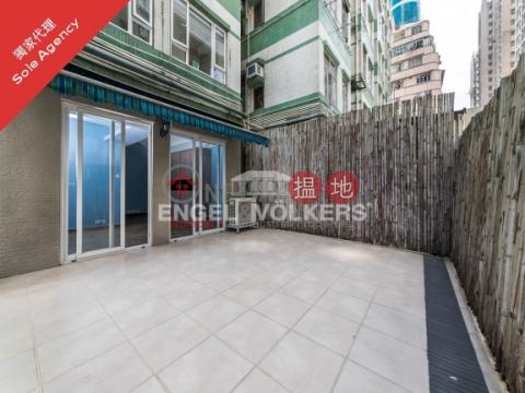 北角筍盤放賣華禮大廈|東區華禮大廈(Wah Lai Mansion)出售樓盤 (MIDLE-8359818046)_0