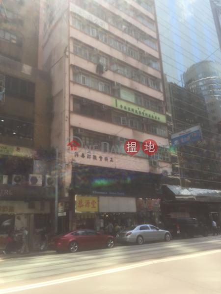 Chuen Fung Building (House) (Chuen Fung Building (House)) Wan Chai|搵地(OneDay)(1)