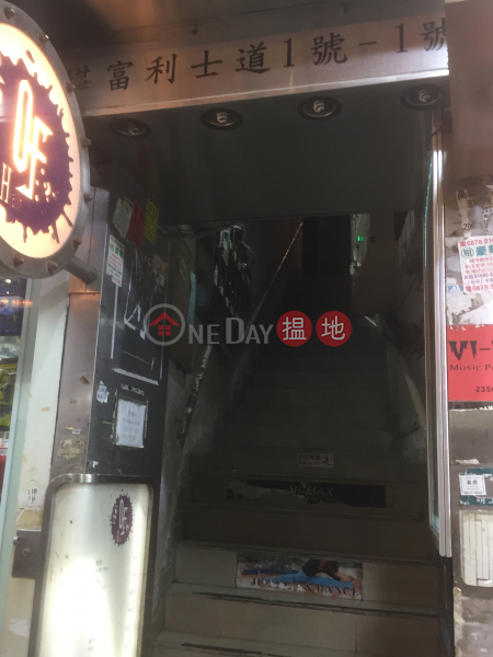 1A Humphreys Avenue (1A Humphreys Avenue) Tsim Sha Tsui|搵地(OneDay)(3)