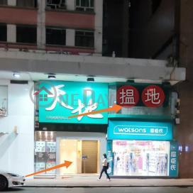Shop for Rent in Wan Chai Wan Chai DistrictJohnston Court(Johnston Court)Rental Listings (H000382839)_0