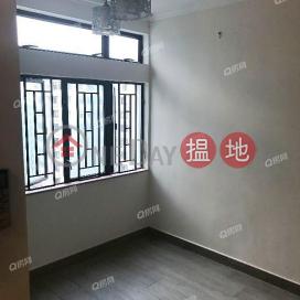 高層內園三房精選《杏花邨17座買賣盤》|杏花邨17座(Heng Fa Chuen Block 17)出售樓盤 (XGGD743701813)_0