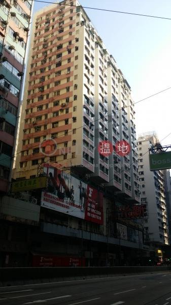 僑輝大廈 (Kiu Fai Mansion) 北角|搵地(OneDay)(1)