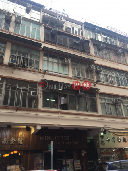 226A Fa Yuen Street (226A Fa Yuen Street) Prince Edward|搵地(OneDay)(2)