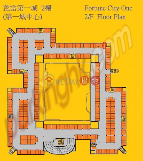 2/F City one Plaza, City One Shatin|Sha TinCity One Plaza(City One Plaza)Rental Listings (MIUHA-4310890719)_0