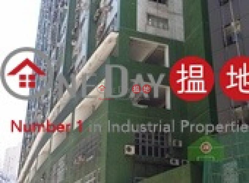 買少見少`,回報高, Well Fung Industrial Centre 和豐工業中心 Sales Listings   Kwai Tsing District (jason-03945)