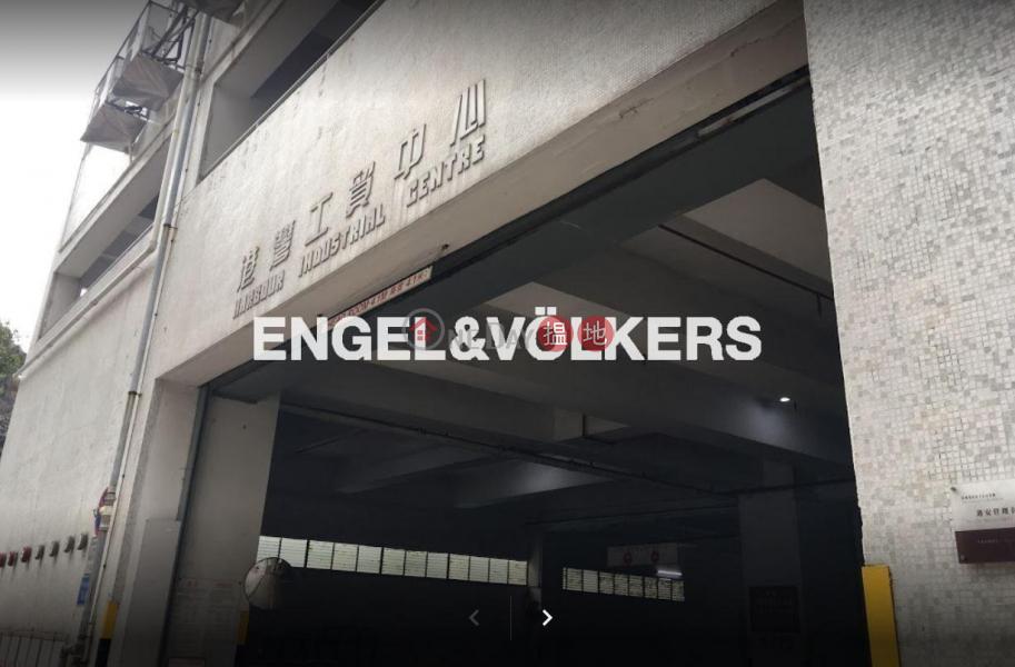 Studio Flat for Sale in Ap Lei Chau, Harbour Industrial Centre 港灣工貿中心 Sales Listings | Southern District (EVHK95220)