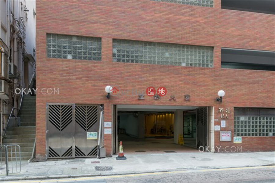 East Sun Mansion | Middle | Residential | Rental Listings | HK$ 36,000/ month