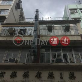 18 LUNG KONG ROAD,Kowloon City, Kowloon