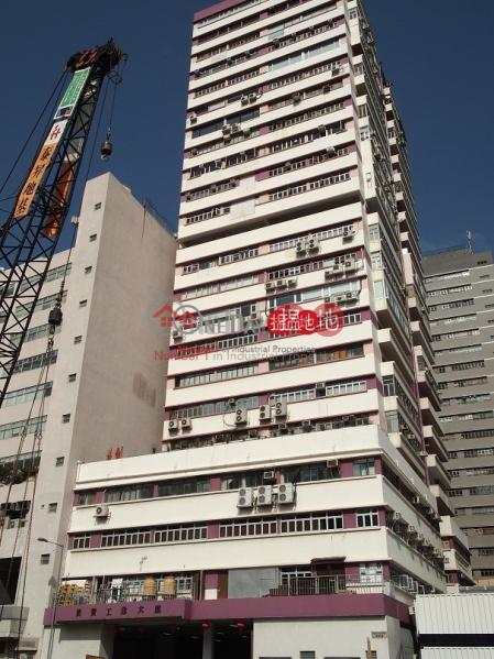貴寶工廈|南區貴寶工業大廈(Kwai Bo Industrial Building)出租樓盤 (info@-04615)