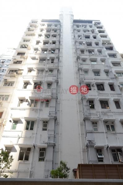Chong Yuen (Chong Yuen) Mid Levels West|搵地(OneDay)(1)
