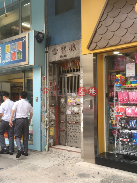 KAM FU BUILDING (KAM FU BUILDING) Kowloon City|搵地(OneDay)(1)