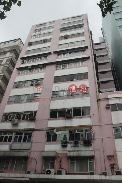 雅高工業大廈 (Acro Industrial Building) 土瓜灣|搵地(OneDay)(2)