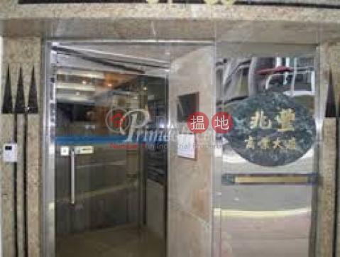 當谷盤|灣仔兆豐商業大廈(Shiu Fung Commercial Building)出售樓盤 (WP@FPWP-4093332137)_0