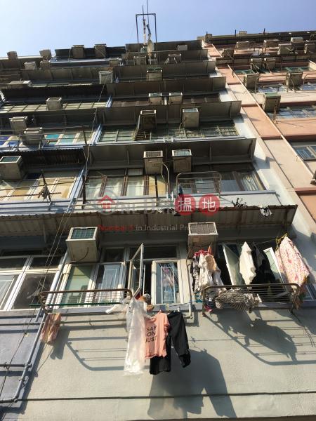204 Hai Tan Street (204 Hai Tan Street) Sham Shui Po 搵地(OneDay)(2)