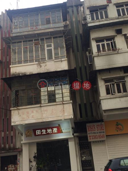 71 Fuk Lo Tsun Road (71 Fuk Lo Tsun Road) Kowloon City|搵地(OneDay)(3)