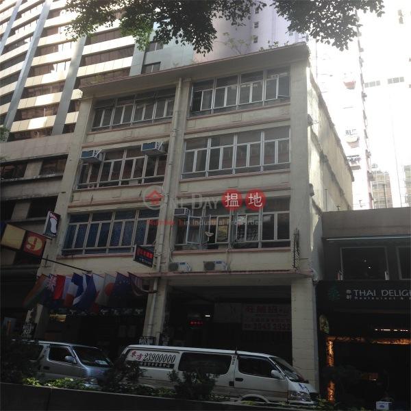 109 Lockhart Road (109 Lockhart Road) Wan Chai 搵地(OneDay)(3)
