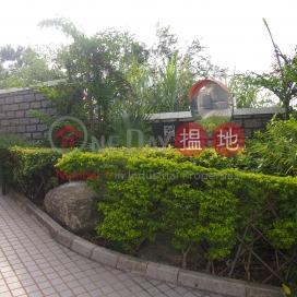 九雲居,山頂, 香港島