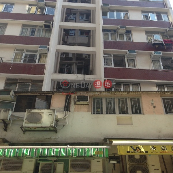 Antung Building (Antung Building) Wan Chai|搵地(OneDay)(5)