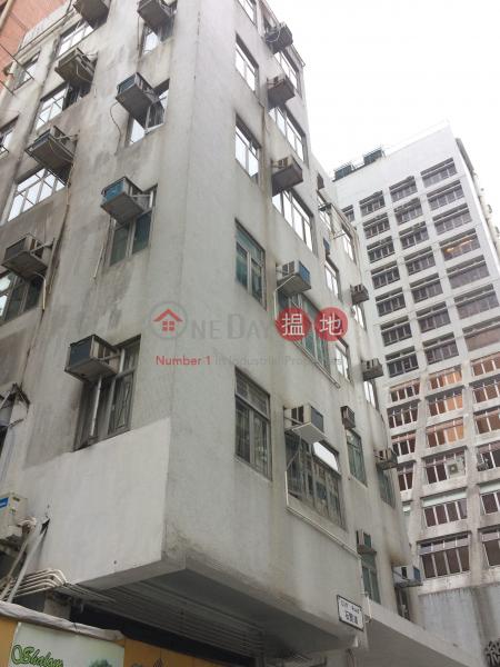 6 Wing Sing Lane (6 Wing Sing Lane) Yau Ma Tei|搵地(OneDay)(1)