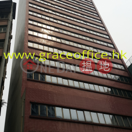 Wan Chai-Connaught Commercial Building|Wan Chai DistrictConnaught Commercial Building (Connaught Commercial Building )Rental Listings (KEVIN-8729142619)_0