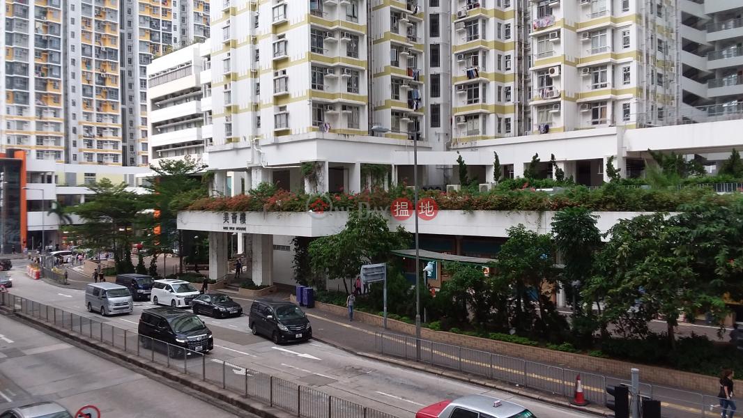 Mei Wui House, Shek Kip Mei Estate (Mei Wui House, Shek Kip Mei Estate) Shek Kip Mei|搵地(OneDay)(3)