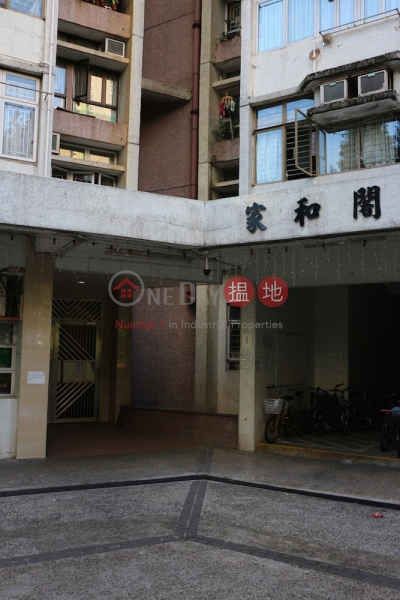 寶雅苑 家和閣 (C座) (Ka Wo House (Block C) Po Nga Court) 大埔|搵地(OneDay)(2)