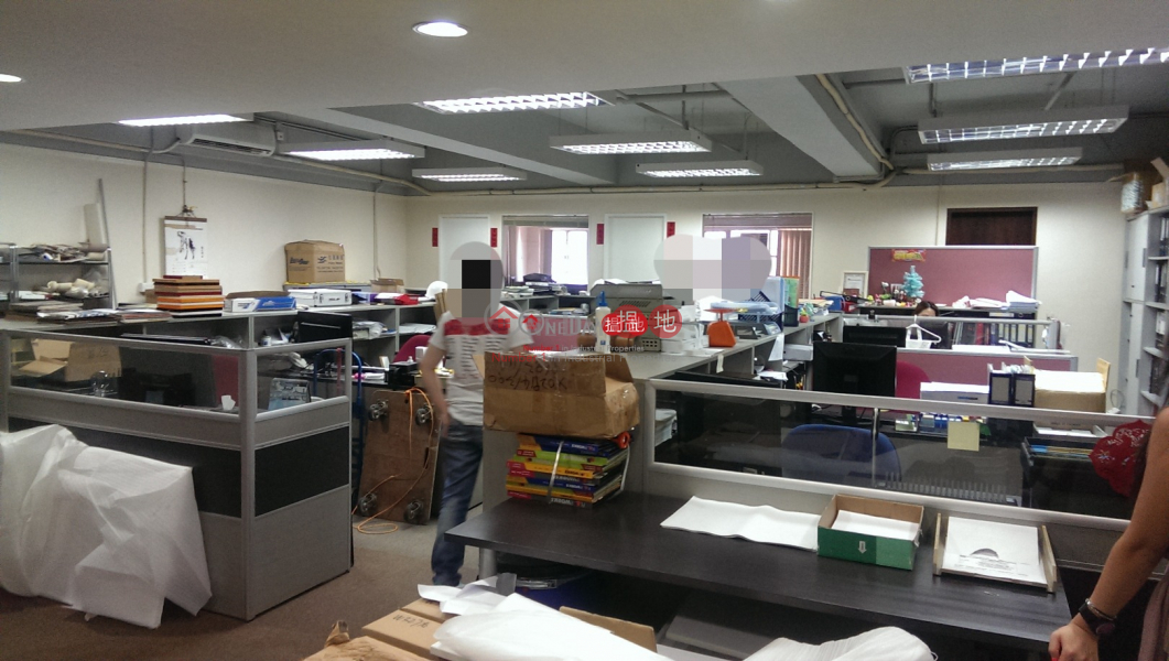 Property Search Hong Kong | OneDay | Industrial Rental Listings | Hoi Luen Industrial Centre