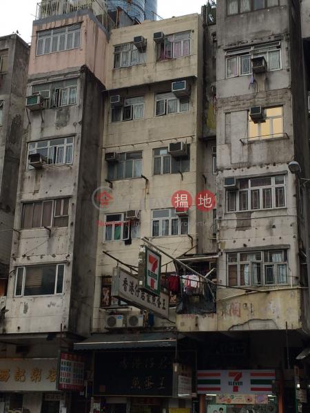 旺角道23號 (23 Mong Kok Road) 旺角|搵地(OneDay)(1)